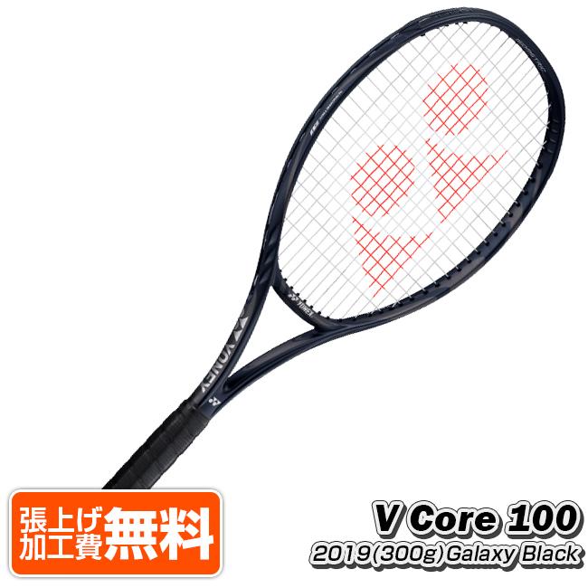 [黒色バージョン]ヨネックス(YONEX) 2019 VCORE 100 Vコア100(300g) ギャラクシーブラック 海外正規品 18VC100YX(19y3m)硬式テニスラケット[AC]ブイコア[次回使えるクーポンプレゼント]
