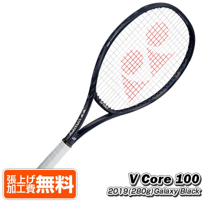 2019 100 [黒色バージョン]ヨネックス(YONEX) 18VC100YX(19y3m)硬式テニスラケット[AC]ブイコア[次回使えるクーポンプレゼント] 海外正規品 ギャラクシーブラック Vコア100(280g) VCORE