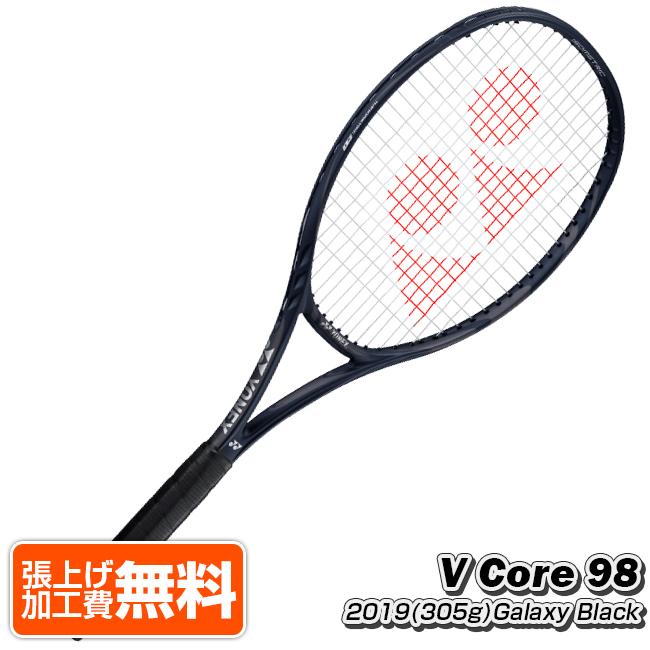 今なら次回使えるクーポンプレゼント】[黒色バージョン]ヨネックス(YONEX) 2019 VCORE 98 Vコア98(305g) ギャラクシーブラック 海外正規品 18VC98YX(19y3m)硬式テニスラケット[AC]