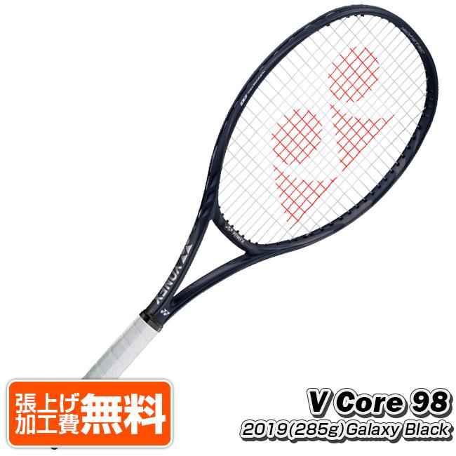 ギャラクシーブラック Vコア98(285g) 海外正規品 VCORE 98 18VC98YX(19y3m)硬式テニスラケット[AC]ブイコア[次回使えるクーポンプレゼント] 2019 [黒色バージョン]ヨネックス(YONEX)