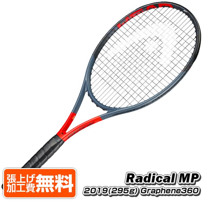 【送料無料】【即納・ガット張り無料】 タイムセール10%引き!さらにクーポン使用可能!】ヘッド(HEAD) 2019 グラフィン360 ラジカル MP(295g) Radical MP 海外正規品 硬式テニスラケット 233919(19y5m)[NC]