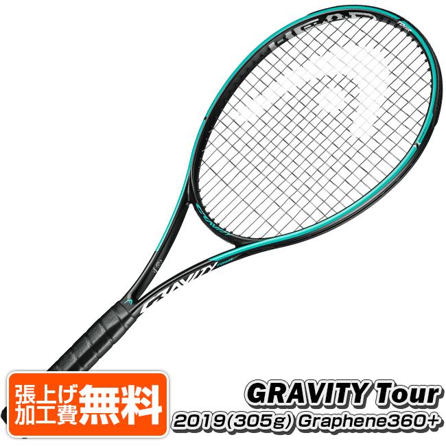 [ズべレフ使用シリーズ]ヘッド(HEAD) グラフィン360+ GRAVITY TOUR グラビティ・ツアー(305g) 海外正規品 硬式テニスラケット 234219(19y7m)[NC][次回使えるクーポンプレゼント]