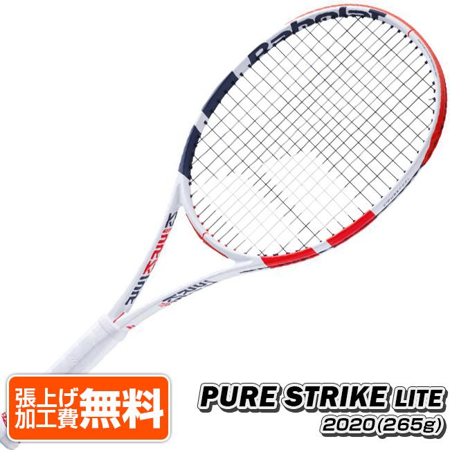 マラソン最終日7時間限定10%OFFクーポン】バボラ(Babolat) 2020 ピュアストライク ライト(265g) Pure Strike LITE 海外正規品 硬式テニスラケット 101408-323(19y8m)[NC]