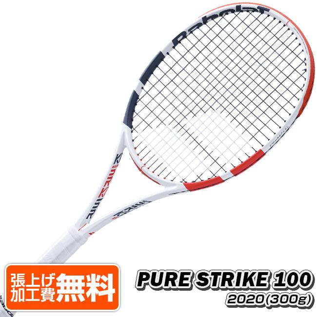 マラソン最終日7時間限定10%OFFクーポン】バボラ(Babolat) 2020 ピュアストライク100(300g) Pure Strike100 海外正規品 硬式テニスラケット 101400-323(19y8m)[NC]