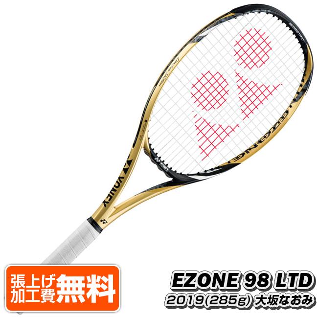 在庫処分特価】[大坂なおみ限定モデル]ヨネックス(YONEX) EZONE98(285g) OSAKA LTD GOLD イーゾーン98 大坂なおみ リミテッド 硬式テニスラケット EZ98LTDYX-016(19y7m)[AC][次回使えるクーポンプレゼント]