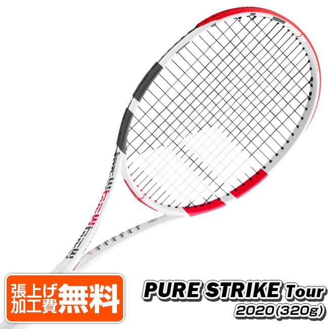 マラソン最終日7時間限定10%OFFクーポン】バボラ(Babolat) 2020 ピュアストライク ツアー (320g) Pure Strike Tour 海外正規品 硬式テニスラケット 101410-323(19y9m)[NC][次回使えるクーポンプレゼント]