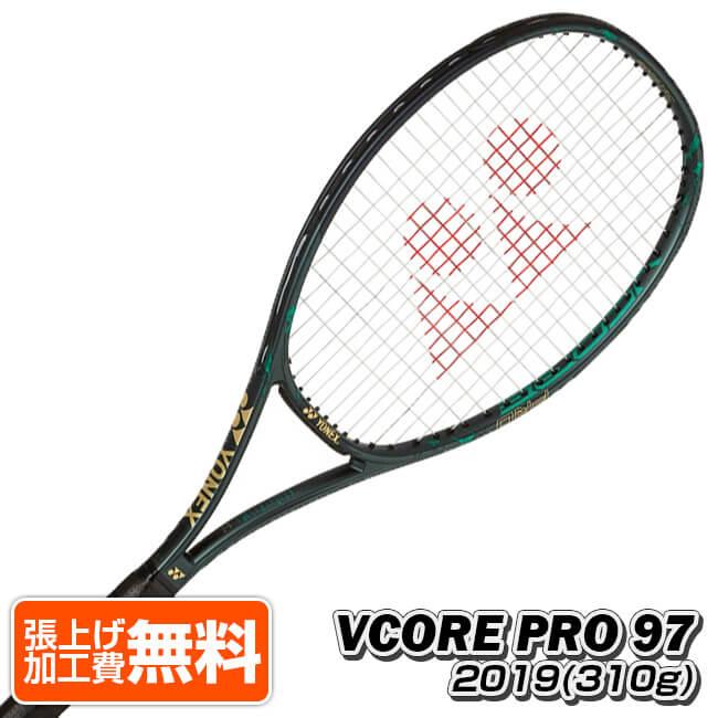 ヨネックス(YONEX) 2019 Vコア プロ 97 VCORE PRO 97 (310g) 海外正規品 硬式テニスラケット ブイコア 02VCP97YX-505 マットグリーン(19y10m)[AC][次回使えるクーポンプレゼント]