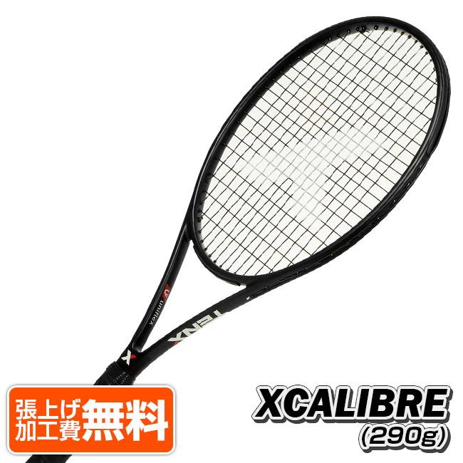 【送料無料】【即納・ガット張り無料】 96時間限定10%OFFクーポン24日~27日】テンエックス プロ(TENX PRO) エクスカリバー XCALIBRE (290g) 海外正規品 硬式テニスラケット XCALIBRE(19y10m)[AC][次回使えるクーポンプレゼント]