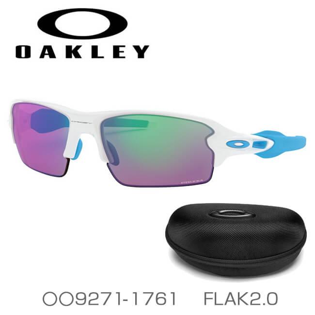オークリー(Oakley) スポーツサングラス(アジアンフィット) FLAK2.0 (フラック2.0) 海外正規品 OO9271-1761 Polished White/Prizm Golf(19y9m)[次回使えるクーポンプレゼント]