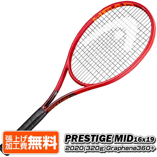 [マリン・チリッチ使用]ヘッド(HEAD) 2020 グラフィン360+ プレステージ ミッド MID(320g)16x19 海外正規品 硬式テニスラケット 234420(20y1m)[NC][次回使えるクーポンプレゼント]