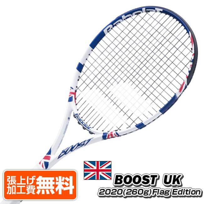 [イギリス コスメ]バボラ(Babolat) 2020 ブースト UK フラッグエディション (260g) 海外正規品 硬式ラケット 121218-331 UK(20y1m)[AC][次回使えるクーポンプレゼント]