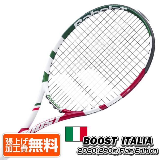 [イタリア コスメ]バボラ(Babolat) 2020 ブースト イタリア フラッグエディション (280g) 海外正規品 硬式ラケット 121217-331 ITA(20y1m)[AC][次回使えるクーポンプレゼント]