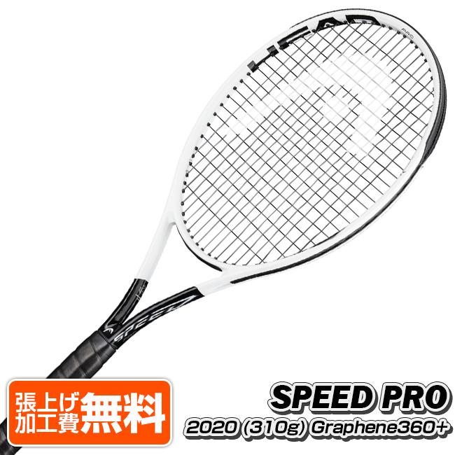 [ノバク・ジョコビッチ推薦]ヘッド(HEAD) 2020 グラフィン360+ スピード プロ PRO(310g) 海外正規品 硬式テニスラケット 234000(20y3m)[NC][次回使えるクーポンプレゼント]