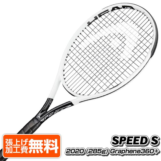 2020 エス 海外正規品 グラフィン360+ ヘッド(HEAD) S(285g) 234030(20y3m)[NC][次回使えるクーポンプレゼント] スピード 硬式テニスラケット