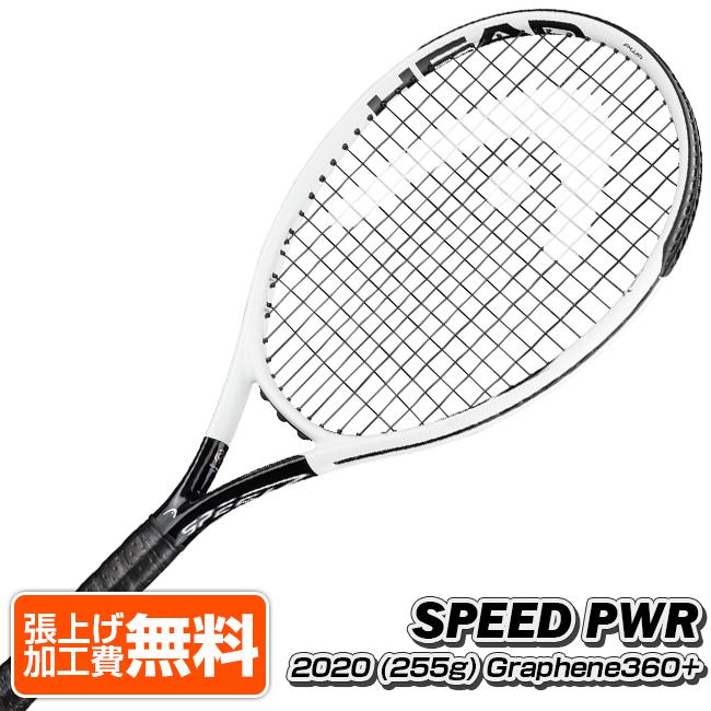 ヘッド(HEAD) 2020 グラフィン360+ スピード パワー PWR(255g) 海外正規品 硬式テニスラケット 234050(20y3m)[AC][次回使えるクーポンプレゼント]