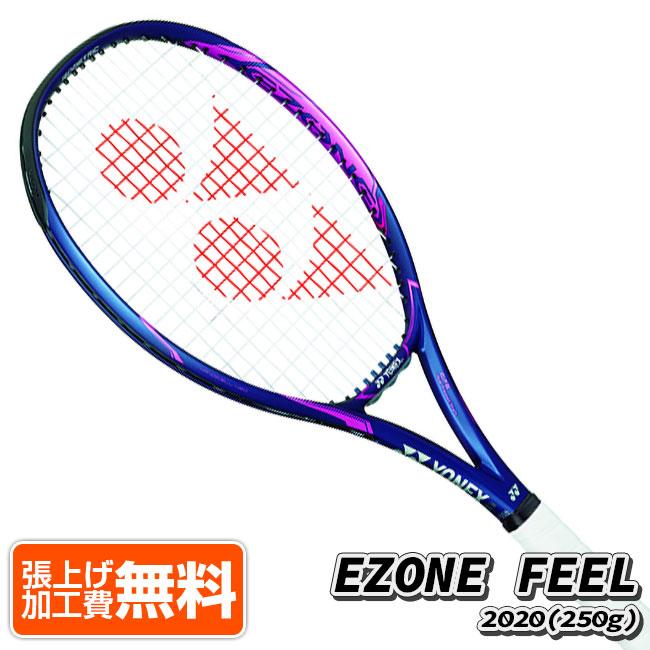 硬式テニスラケット FEEL) ヨネックス(YONEX) (EZONE 2020 06EZFGE-P/B 海外正規品 イーゾーンフィール ピンク×ブルー(20y3m)[次回使えるクーポンプレゼント] (250g)