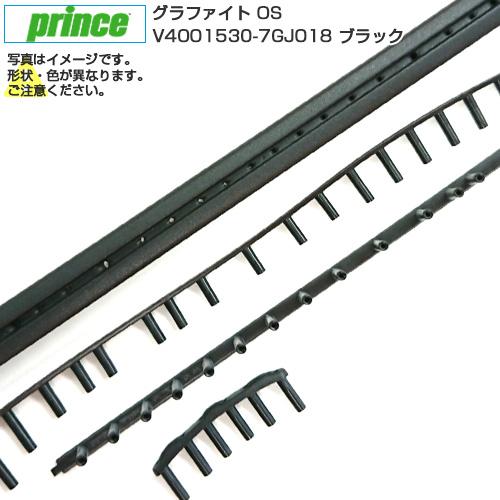 メール便可 即納 グロメット プリンス Prince B G V4001530-7GJ018 GRAPHITE 次回使えるクーポンプレゼント グラファイト 安い 20y3m 即出荷 ブラック OS