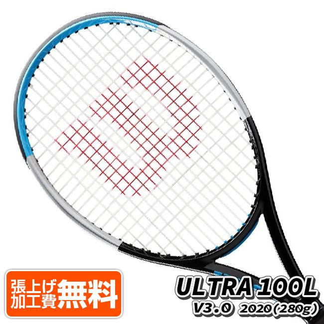 ウィルソン(Wilson) 2020 ウルトラ 100L V3.0 (280g) 海外正規品 硬式テニスラケット WR036511(20y4m)[NC][次回使えるクーポンプレゼント]