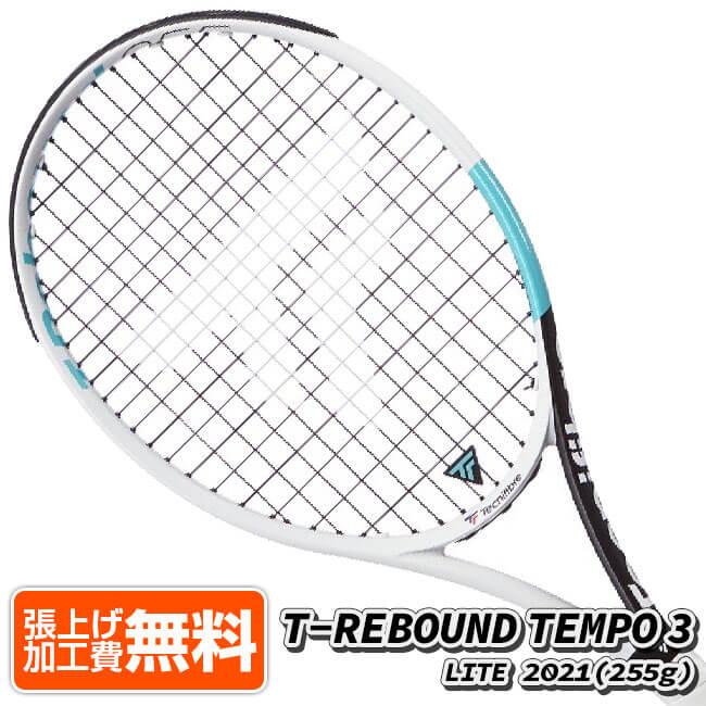テクニファイバー(Tecnifibre) T-REBOUND TEMPO 3 LITE 2021 ティリバウンド テンポ3 ライト2021 (255g) 海外正規品 硬式テニスラケット 14REB2551(20y4m)[次回使えるクーポンプレゼント]