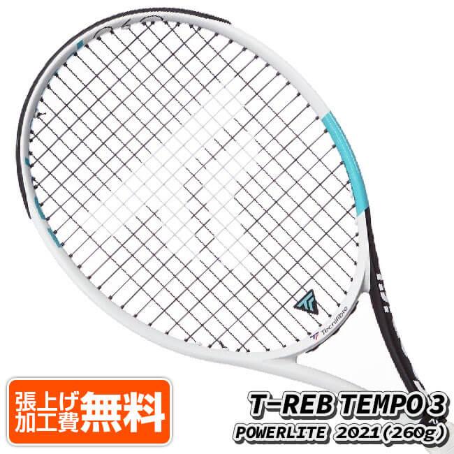 テクニファイバー(Tecnifibre) T-REB TEMPO 3 POWERLITE 2021 ティリバウンドテンポ3 パワーライト2021 (260g) 海外正規品 硬式テニスラケット 14REB2601(20y4m)[次回使えるクーポンプレゼント]