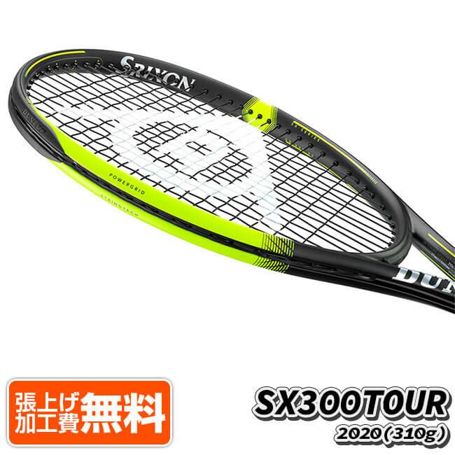 ダンロップ(DUNLOP) 2020 スリクソン SX300TOUR(エスエックス300ツアー) (310g) 海外正規品 硬式テニスラケット 20DSX300T(20y4m)[次回使えるクーポンプレゼント]