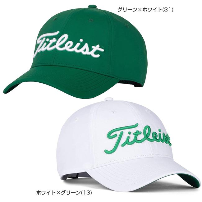 タイトリスト(Titleist) 2020 メンズ セントパトリックスデイツアー パフォーマンス ゴルフキャップ TH20ATPSPL(20y3mゴルフ)[次回使えるクーポンプレゼント]:テニスショップ アミュゼ