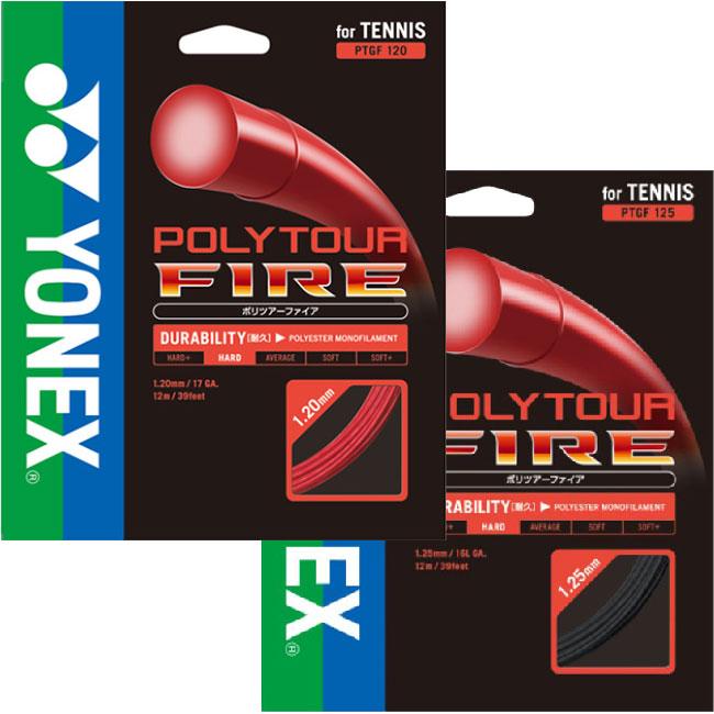 即納 メール便可 ヨネックス 単張ガット 単張パッケージ品 YONEX ポリツアー ファイア 1.20mm PTGF130 1.25mm 次回使えるクーポンプレゼント 1.30mm PTGF120 硬式テニスガット PTGF125 開店記念セール ポリエステルガット ブランド買うならブランドオフ