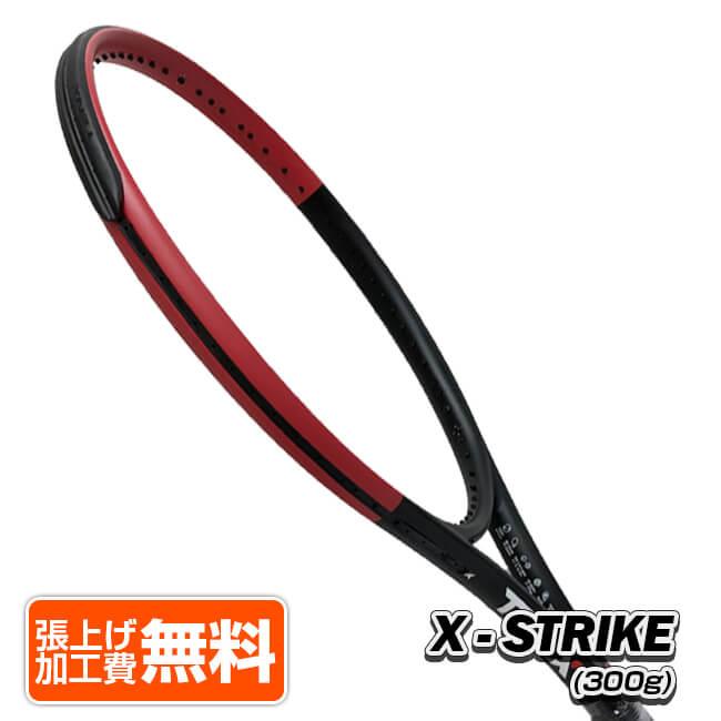 SALENEW大人気 送料無料 即納 ガット張り無料 テンエックス プロ TENX PRO X-ストライク 20y9m X-STRIKE 海外正規品 永遠の定番 硬式テニスラケット 次回使えるクーポンプレゼント 300g AC