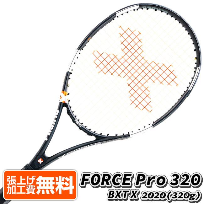 送料無料 即納 ガット張り無料 パシフィック Pacific BXT X 秀逸 FORCE PRO 20y12m AC 320g フォースプロ 希少 次回使えるクーポンプレゼント 海外正規品 320 硬式テニスラケット PC-0065-20