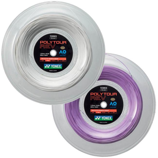 【送料無料】【即納】 ヨネックス(YONEX) POLYTOUR REV ポリツアーレブ (1.20mm/1.25mm/1.30mm) 200Mロール 硬式テニス ポリエステルガット PTR(21y9m)[次回使えるクーポンプレゼント]