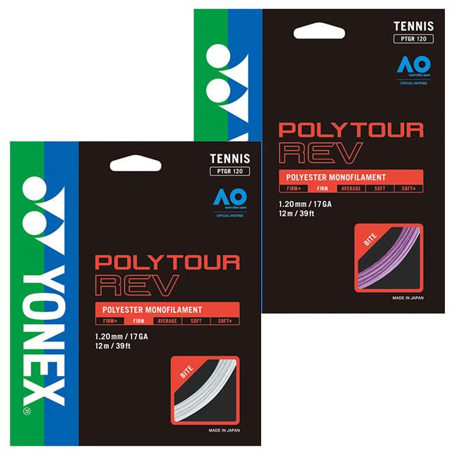 ランキングTOP5 メール便可 即納 単張パッケージ品 ヨネックス YONEX 日本未発売 ポリツアーレブ 1.20mm 次回使えるクーポンプレゼント 130mm 125mm ポリエステルガット 硬式テニス PTGR 21y9m
