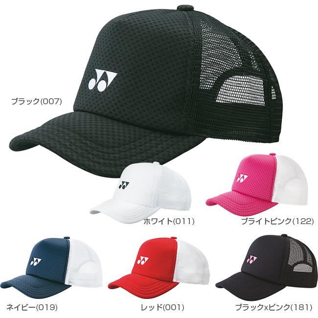 【即納】【メール便可】 ヨネックス(Yonex)【男女兼用】メッシュ キャップ 40007 【テニス・バドミントン】[次回使えるクーポンプレゼント]