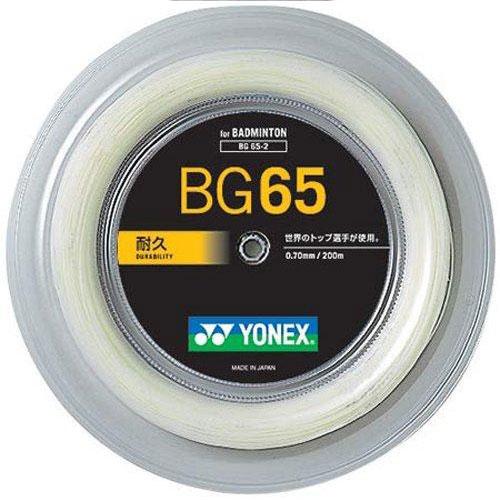 日本正規品【200mロール巻】ヨネックス ミクロン65 BG65-2(0.70mm) バドミントンガット(YONEX)[次回使えるクーポンプレゼント]