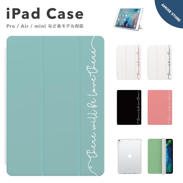 送料無料 可愛い かわいい おしゃれ オートスリープ スタンド 機能 iPad ケース カバー 安心の実績 高価 買取 強化中 iPadケース 第8世代 第7世代 第6世代 Pro 9.7インチ mini5 エアー シンプル ロゴ 12.9インチ 10.2インチ Air4 Air2 パステルカラー プロ 11インチ カラー 割引も実施中 韓国 mini4 アイパッド Air3
