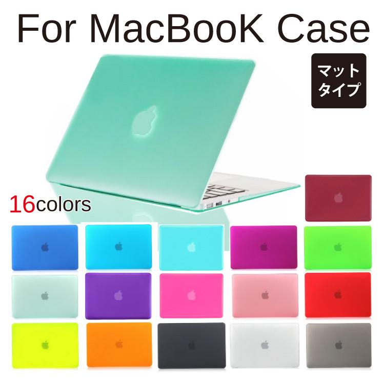 カバー macbook