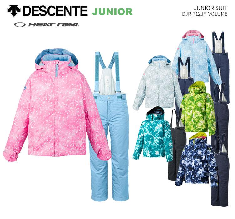 DESCENTE デサント ジュニアスキーウェア 上下セット DJR-712JF(2019)