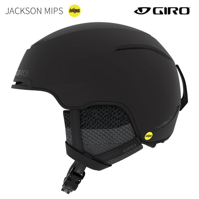 ジロ/GIRO ジロ/GIRO スノーヘルメット JACKSON Black(2019) MIPS/Matte MIPS/Matte Black(2019), レナウンインクスショップ:87fa2ac7 --- sunward.msk.ru