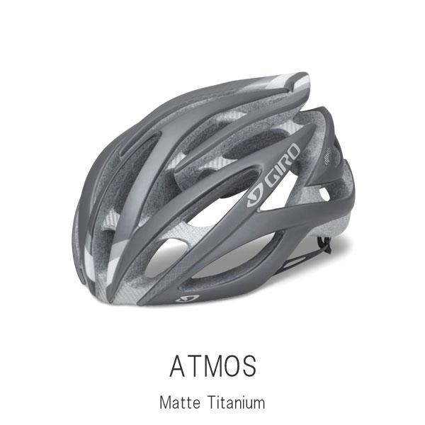 <アウトレット>GIRO ジロ サイクルヘルメット ATMOS(Matte Titanium)