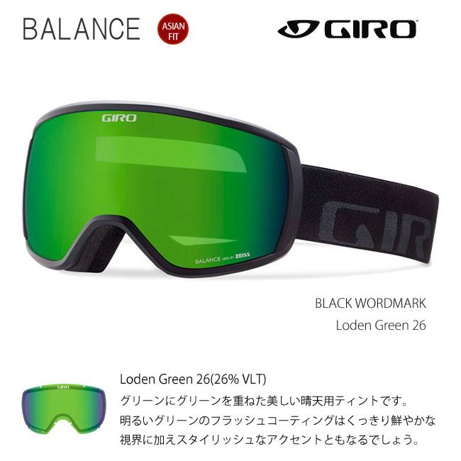 スノーゴーグル GIRO/ジロ BALANCE/BLACK WORDMARK(16/17)