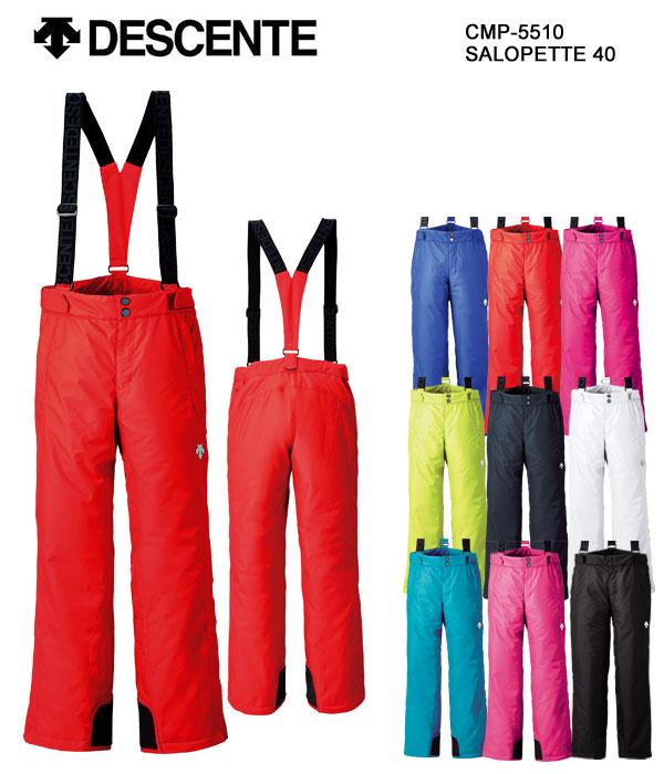 15/16 DESCENTE デサント スキーウェア SALOPETTE パンツ CMP-5510