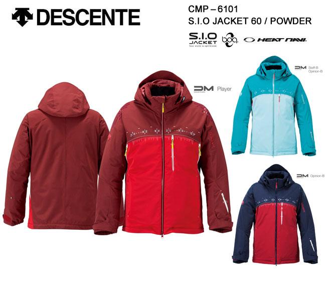 スキーウェア ジャケット/DESCENTE デサント S.I.O JACKET 60 / POWDER CMP-6101(16/17)