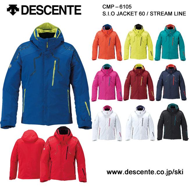 スキーウェア ジャケット/DESCENTE デサント S.I.O JACKET 60/STREAM LINE CMP-6105(16/17)