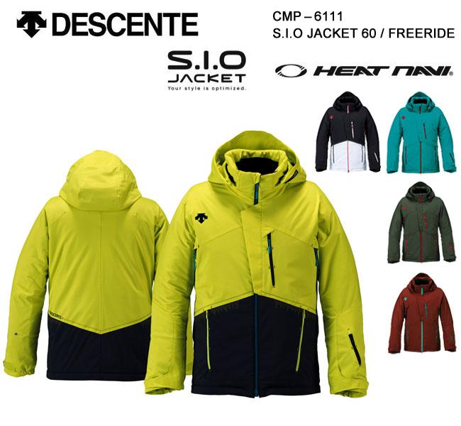 スキーウェア ジャケット/DESCENTE デサント S.I.O JACKET 60/FREERIDE CMP-6111(16/17)