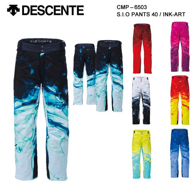 スキーウェア パンツ/DESCENTE デサント S.I.O PANTS 40 / INK-ART CMP-6503(16/17)