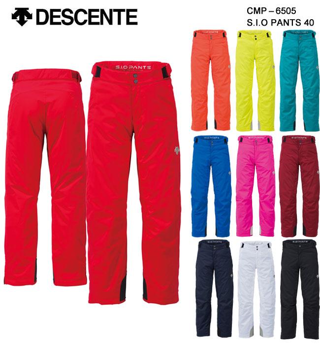 スキーウェア パンツ/大きいサイズあり【S-71~XO-77】DESCENTE デサント S.I.O PANTS 40 CMP-6505(16/17)