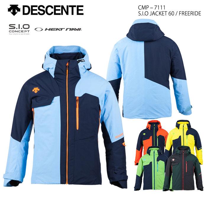 スキーウェア ジャケット/DESCENTE デサント S.I.O JACKET 60/FREERIDE CMP-7111(2018)