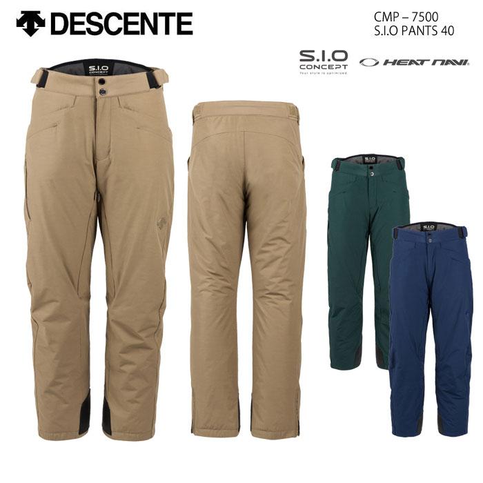 スキーウェア パンツ/DESCENTE デサント S.I.O PANTS 40 CMP-7500(2018)