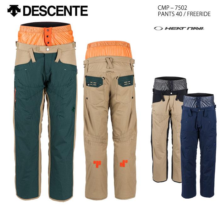 スキーウェア パンツ/DESCENTE デサント PANTS 40/FREERIDE CMP-7502(2018)