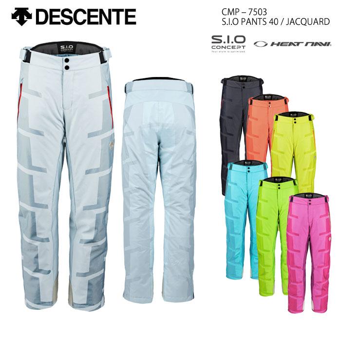 スキーウェア パンツ/DESCENTE デサント S.I.O PANTS 40/JACQUARD CMP-7503(2018)