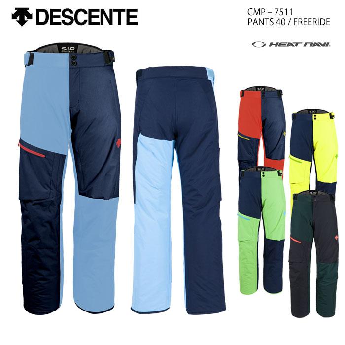 スキーウェア パンツ/DESCENTE デサント PANTS 40/FREERIDE CMP-7511(2018)